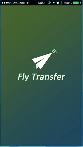 iPhoneとMac、PC間でブラウザを使って簡単にファイルをやり取りする「Fly Transfer」アプリがいい感じ