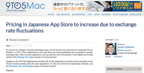 ついに円安を反映してAppStoreのアプリが値上げへ