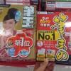 2大ハガキソフト「筆まめ」と「筆王」どっちが販売No1なの?