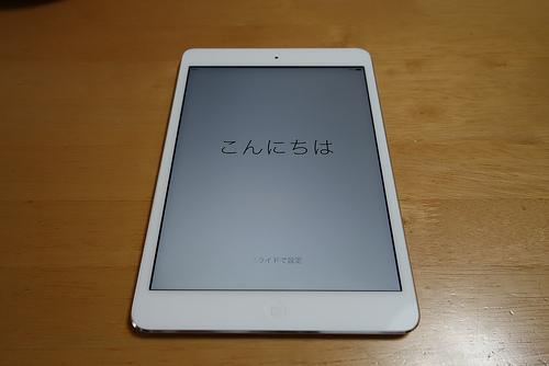 iPad mini Retinaディスプレイモデル(2013) と iPad mini(2012) と Nexus 7(2013) の大きさ、画面を比較してみた