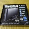 余ったHDDを高速USB3.0の外付けHDDにしよう!「玄人志向 3.5インチHDDケース」を買ってみた