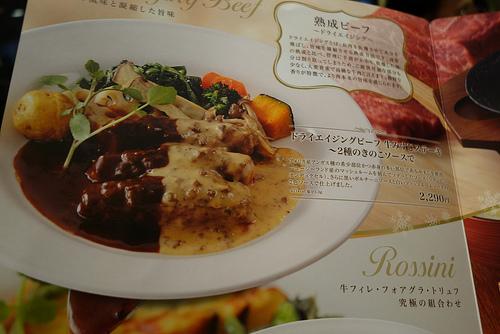 デニーズでプチ贅沢なディナーを。「ドライエイジングビーフ 牛みすじステーキ」を食してみた