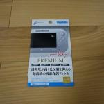 激安480円のWii U GamePad用保護フィルムを買ってみたよ!