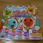 Wii Uで太鼓の達人がしたい!太鼓とばちセットを2セット買ったよ!無料ダウンロードで曲が増やせてお得♪