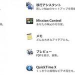OS X、iOS 標準メモアプリのiCloud同期の挙動を調べてモヤモヤが解消した!