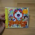 ゲラゲラポーのうた[CD+DVD]が発売!妖怪ウォッチオープニングテーマが届いたよ〜