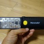 作業灯には省エネで明るいLEDライト「M702B」が安くて便利!