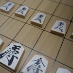 約3,200円の木の将棋駒、木の折盤を買った!安定の任天堂製で初心者にはもってこい!