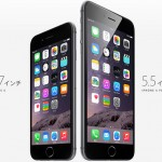 iPhone 6 / iPhone 6 Plus / Apple Pay / Apple WATCH が発表!