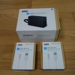 【レビュー】iPhone 6 Plus付属のACアダプターより高速充電!Anker USB急速充電器&ライトニングケーブルの品質の高さに驚いた!