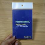 【レビュー】SIMが2枚刺さるスマホ FLEAZ F5の保護フィルム『Perfect Shield FLEAZ F5 CP-F50aK』を買ってみた