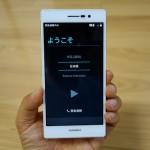 【レビュー】HUAWEI最新SIMフリースマホ「Ascend P7」開封の儀&ファーストインプレッション(iPhone 6 Plusとの差も)