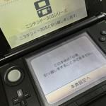【注意】Nintendo 3DSは一週間に1回しか引っ越しはできません