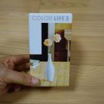 【今更】ガラケー「COLOR LIFE3 103P SoftBank」を買ってみた!