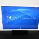 【レビュー】Xperia Z3 Tablet Compact を充電できる卓上ホルダーDK40を買ってみた&充電時の電流は?