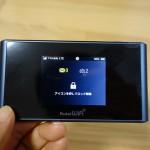 【考察】Pocket WiFi 305ZTを7日目、大満足なので12月以降の格安SIMの運用を考えてみた