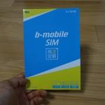 【人柱レポ】b-mobile SIM 高速定額 に申し込んでみた 気になる通信速度は?