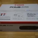 【レビュー】替えインク代より安い!キヤノンPIXUS  iP2700を買ってみた!年賀状に最適!