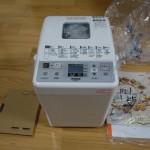 【レビュー】1万円ちょっとで本格的なパンを楽しめる!TwinbirdホームベーカリーPY-E632WがGood!