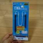 【レビュー】Wii U GamePadのタッチペンが無くなって困っている人に朗報。二人で使えて紛失防止にもなる便利なペン、500円也
