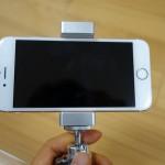 【レビュー】iPhone 6sでも使える三脚に取り付けて使うスマホカメラ撮影用ホルダーを使ってみた→安価だけどしっかり固定できるよ