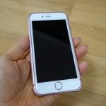 【レビュー】Made in Japanの高級iPhoneケース「SQUAIR The Edge」を使ってみた&年に一度のセールが12月13日開催!