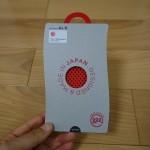 【レビュー】日本製のiPhoneケース「AndMesh」を使ってみた&最大70%OFFのセールが12月23日0時〜23時に開催されるよ!