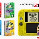 【新発売】ニンテンドー2DSが日本でも発売へ、ポケモン付きで9,980円