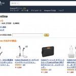 【セール情報】Inateck年末セール第1弾!USBハブやLightningケーブルが30%OFF!12月7日〜13日