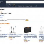 【セール情報】Inateck年末セール第2弾!BluetoothヘッドセットやPC用ケースが25%OFF!12月20日まで