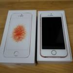 【レビュー】iPhone SE開封の儀&ベンチマークを取ってみた→よかった!メモリ2GBで6sと同等性能だった!