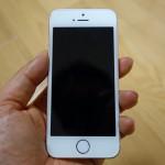【レビュー】iPhone SEにブルーライトカットのガラス保護シートを貼ってみた