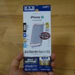 【レビュー】iPhone SEの背面を傷から守る!背面保護フィルムを貼ってみた<2枚目>