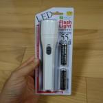 【レビュー】有事に備えよう!200円台のOHM LEDライトを買ってみた