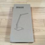 【レビュー】細かな調光ができるLEDデスクライトを使ってみた。ベッドサイドテーブルに最適!