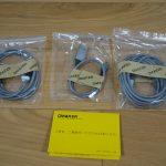 【レビュー】便利な両面挿せるmicroUSBケーブルが3本セットでお得。クオリティが上がっているよ!
