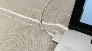 【人柱レポ】MacBook ProのApple 85W MagSafe 2のケーブル被覆が破れたので対応を聞いてみた→保証期間かつ過失がなければ無償交換可!