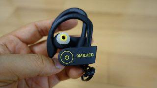 【レビュー】IPX6防水&ノイズキャンリング付きOMAKER Bluetoothイヤホンが屋外でのスポーツに最適!