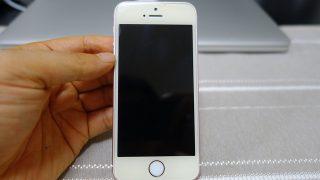 【レビュー】iPhone SE用両面ガラス保護シートを貼れば安心感UP!3枚目を購入したよ!