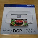 【レビュー】プリンターは新商品が発売される今、前機種を狙え!brother DCP-J762Nを買ってみた&コスパ最高!