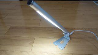 【レビュー】デスクランプ?懐中電灯?dodocoolの便利なタッチセンサーのランプ【割引クーポンあり(2016/10/20まで)】
