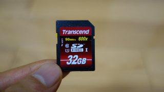 【レビュー】人気No1のTrancendのSDカード(24日限定セール中)とSamsung microSDカードを買って速度テストをしてみた