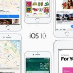 【今更】iOS 10とmacOS 10.12 Sierraにアップデートしてみた→iOS 9のキーボード音が好きだったので録音しておいた