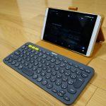 【レビュー】ポメラDM200が買えないから持っていたAndroidタブレット+Bluetoothキーボード(Logicool K380)で文章入力環境を構築してみた