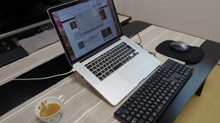 【レビュー】ノートPCでも姿勢がよくなる!ノートPCスタンドLoctek DA7を使ってみた
