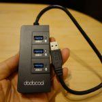 【レビュー】有線LANポートが付いたUSB3.0ハブが有能!これ一つ持っていれば安心!