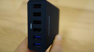 【レビュー】CHOETECH USB急速充電器はやっぱり定番!6ポート&QC3.0対応で便利&高機能