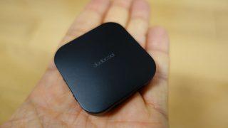【レビュー】Bluetooth非対応の機器をBluetooth対応にしちゃう魔法のデバイス dodocool「2イン1 受信機+送信機 ワイヤレスオーディオトランスミッター」