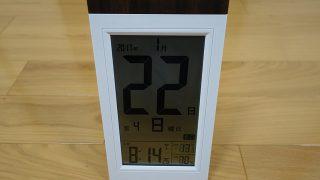 【レビュー】日付表示がバカでかいデジタル日めくり電波時計