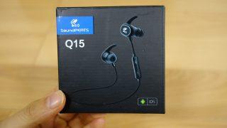 【レビュー】SoundPEATS Q15 カナル型Bluetoothイヤホンはバランスの取れたイヤホンだ!